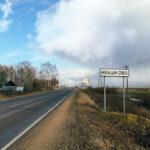 Участок в Шаховском районе село Ивашково